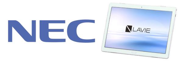 NEC(日本電気)タブレット 買取強化中!