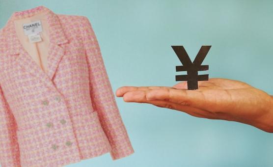 着ない洋服は早めに売る! シャネルの洋服を「高く売る」コツ